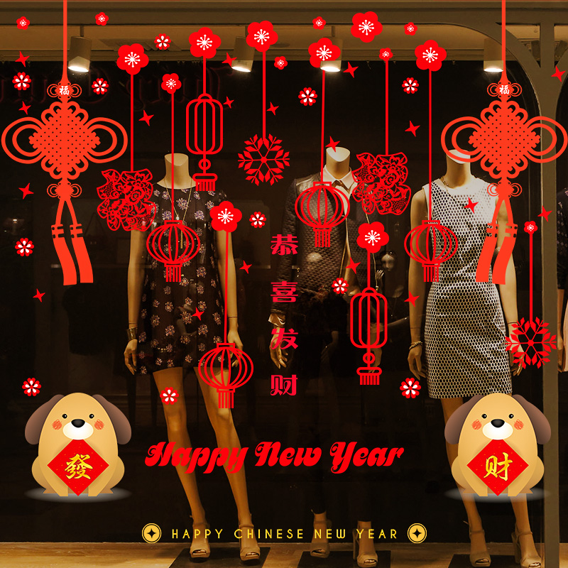 2018 happy new year chinese new year chinese new year new year decorations ornaments glass door sticker window sticker sticker wall stickers - Chinese New Year Decorations