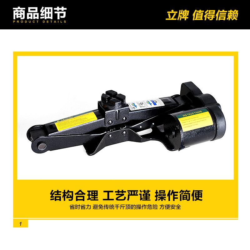 维壹无限车品专营店_天亚品牌