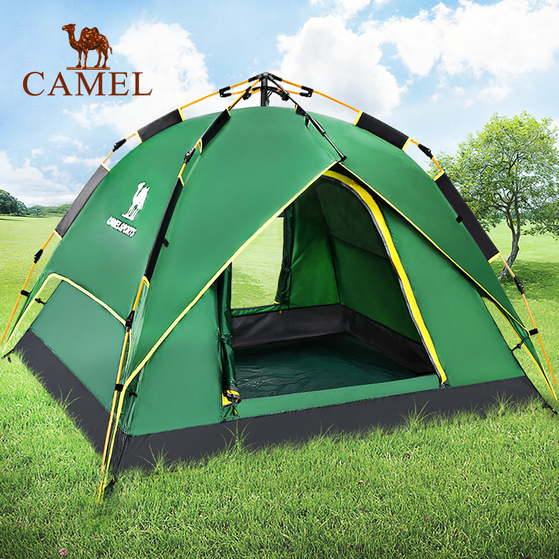 [The fourth generation of hydraulic tents] Camel tent outdoor 3-4 people fully automatic speed open ... & The fourth generation of hydraulic tents] Camel tent outdoor 3-4 ...