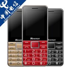 Мобильный телефон Newman C360 CDMA