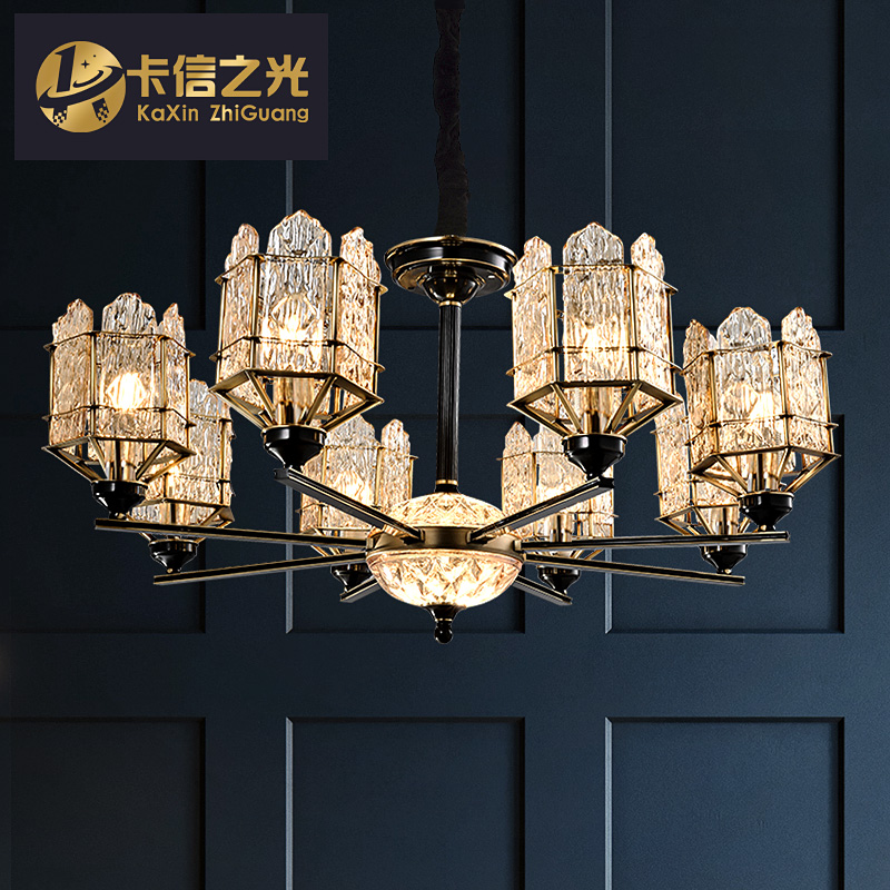 卡信之光 美式复古全铜别墅客厅吊灯 后现代水晶琉璃轻奢华餐厅灯