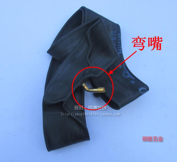 Камера (шина) для электромобиля Chaoyang  14X2.50 14*250