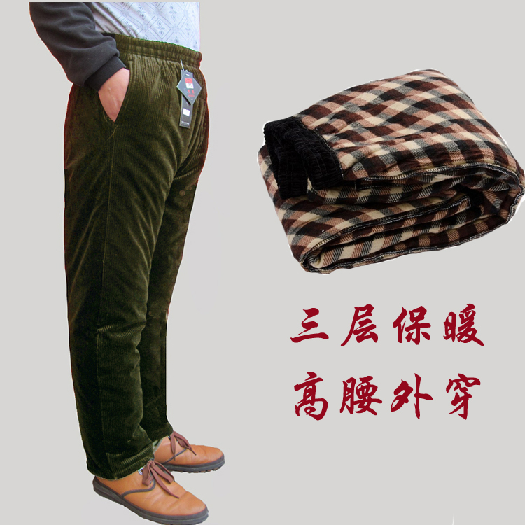 Cotton Pant OTHER