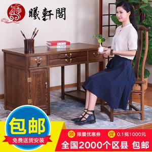 2平米 红木家具 鸡翅木家用台式电脑桌办公桌 实木中式仿古书桌 写字桌