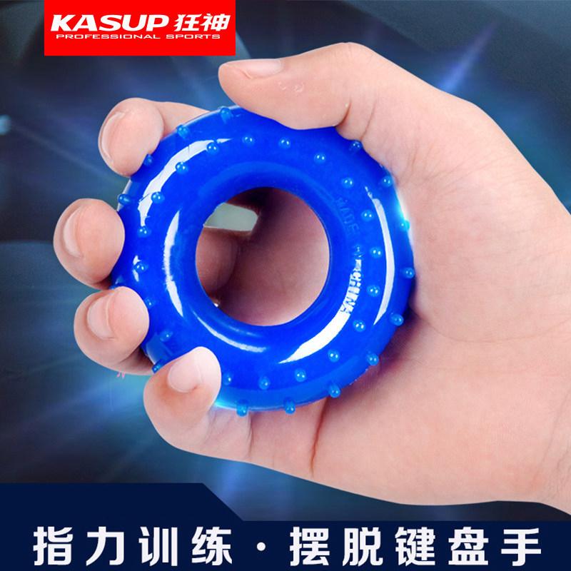狂神握力圈办公室健身器材 O型指力训练器健身握力器橡胶圈