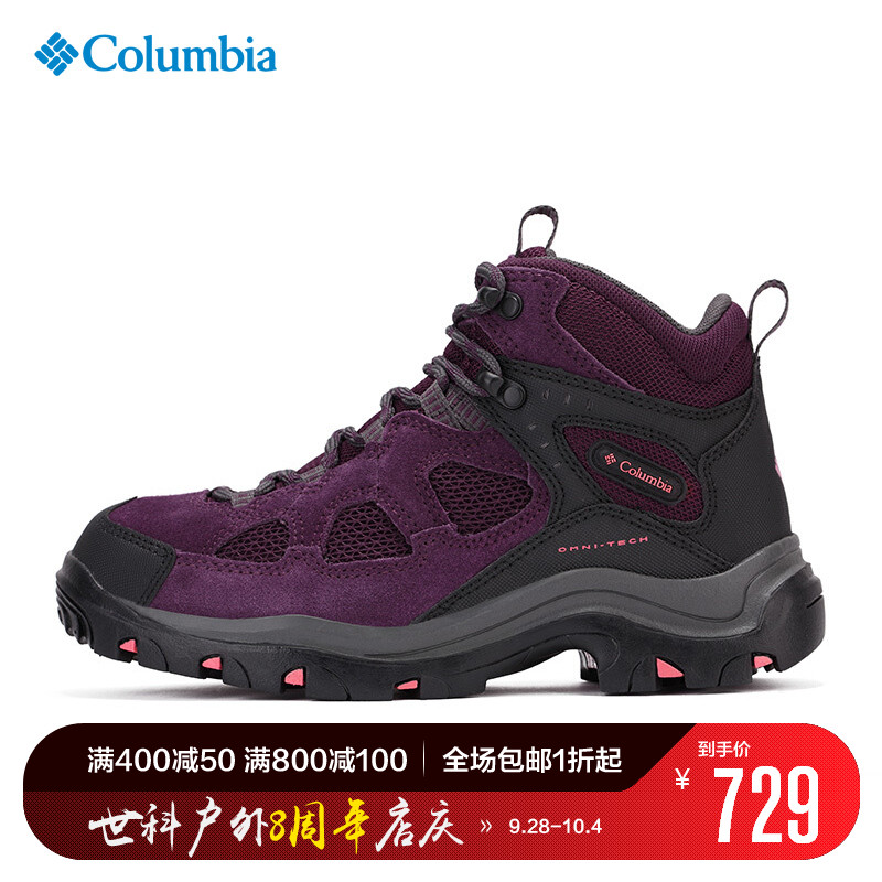 哥伦比亚户外女鞋牛皮防水中高帮徒步鞋登山鞋DL1054