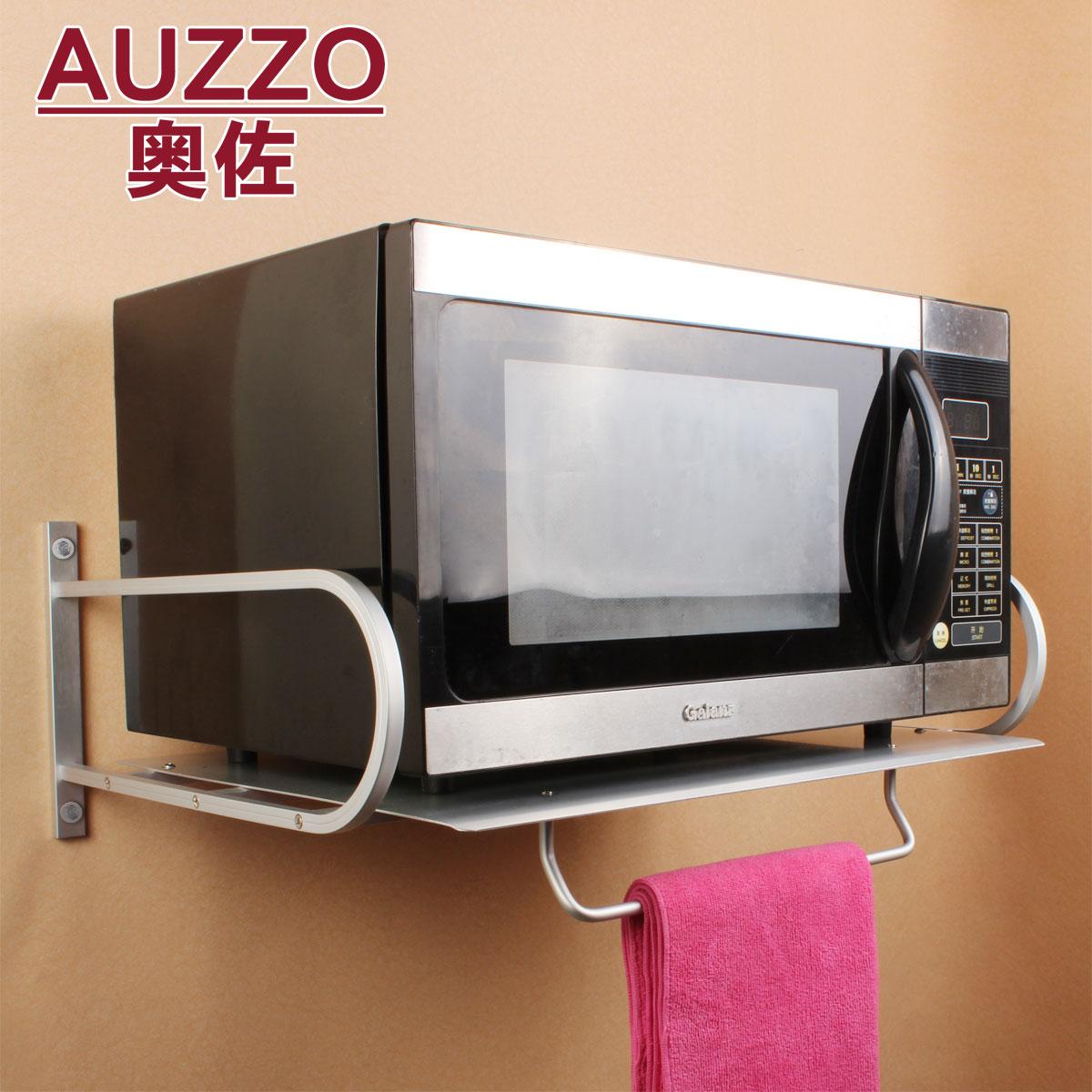 奥佐多功能厨房置物架微波炉架太空铝支架子烤箱托架收纳