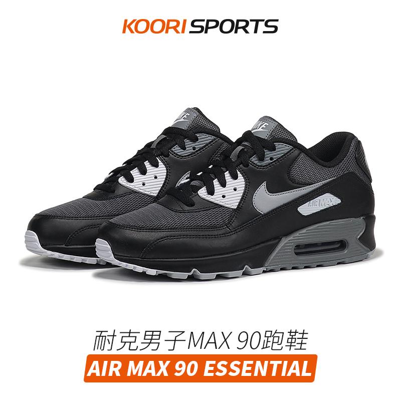 NIKE耐克男鞋2018秋款AIR MAX 90气垫休闲复古跑步鞋AJ1285-003