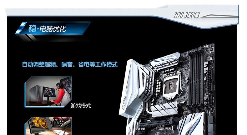 ASUS华硕旗舰店_Asus/华硕品牌产品评情图