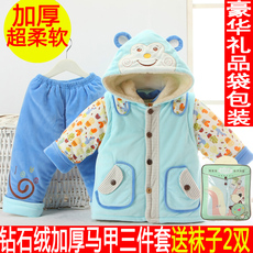 Children's clothes OTHER