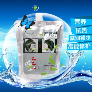正品瑛派儿LPP皮质层填充营养精华氨基酸水疗护理免蒸发膜护发素