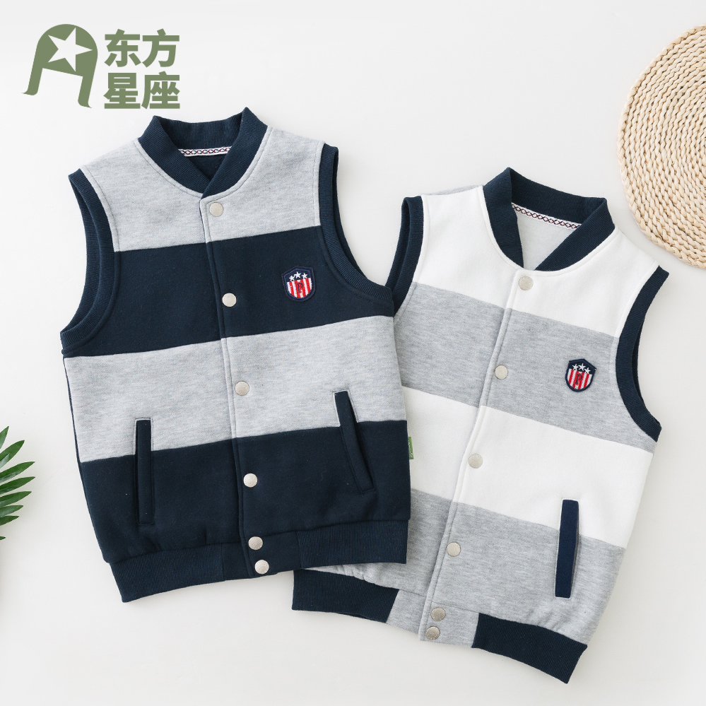 Thicken British wind collar collar boy cotton vest spring and autumn models children knitted vest winter models in the children's vest children's clothing