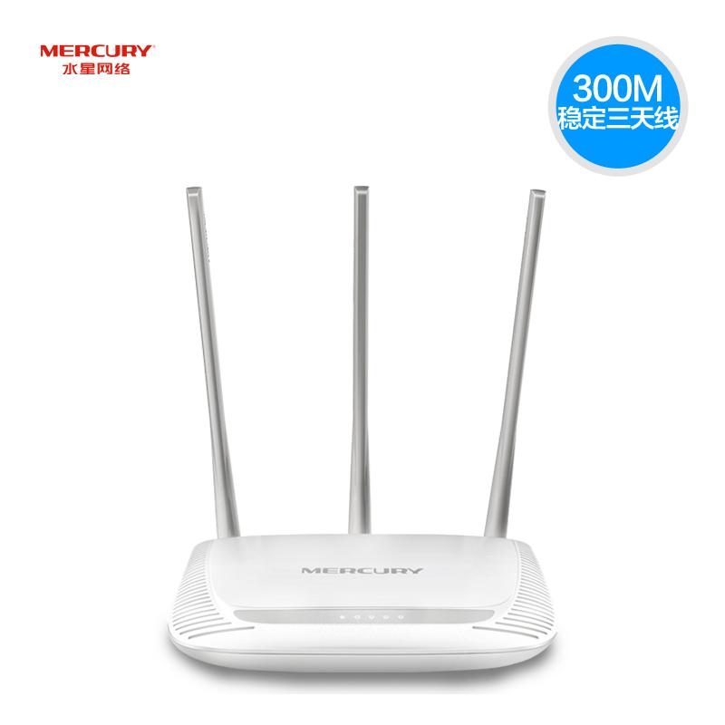 水星三线 MW315R 300M家用无线路由器穿墙王光纤宽带高速智能无限WiFi