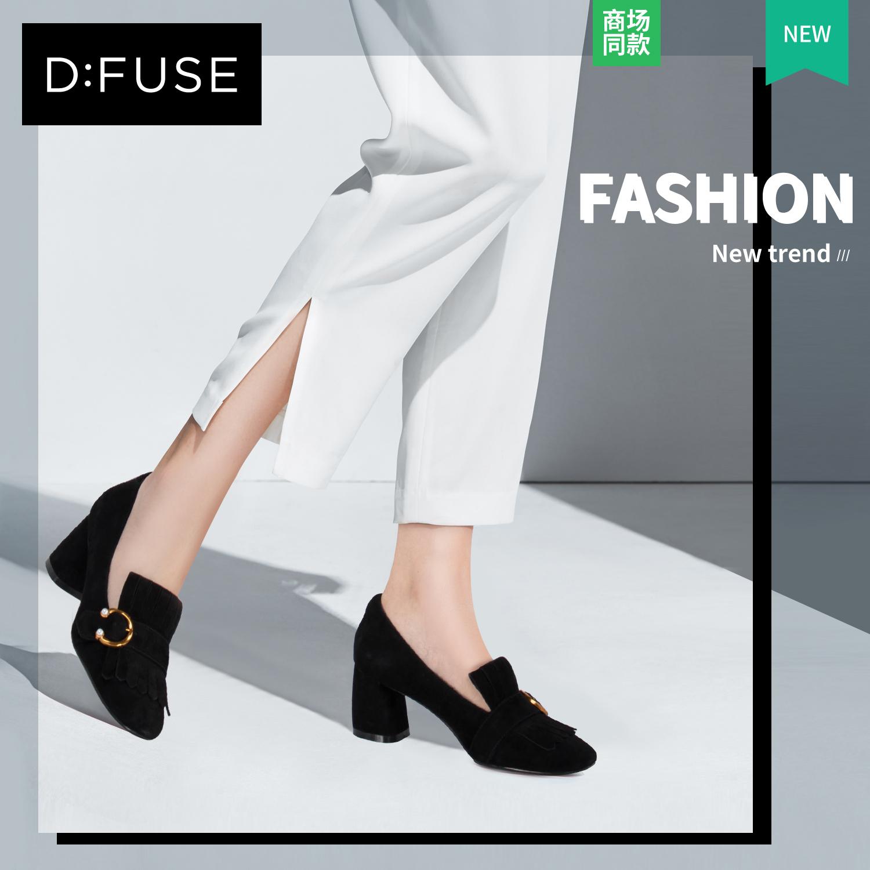D:Fuse-迪芙斯2018秋季商场同款羊方头高跟粗跟单鞋女DF83112677