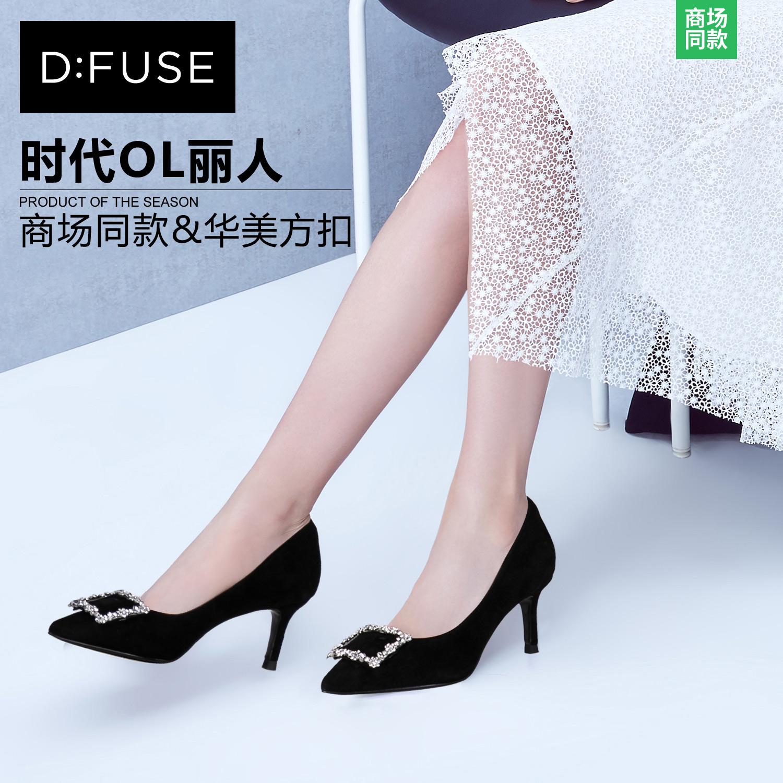 dfuse单鞋2018秋新款商场同款黑色尖头高跟水钻女鞋DF81111186
