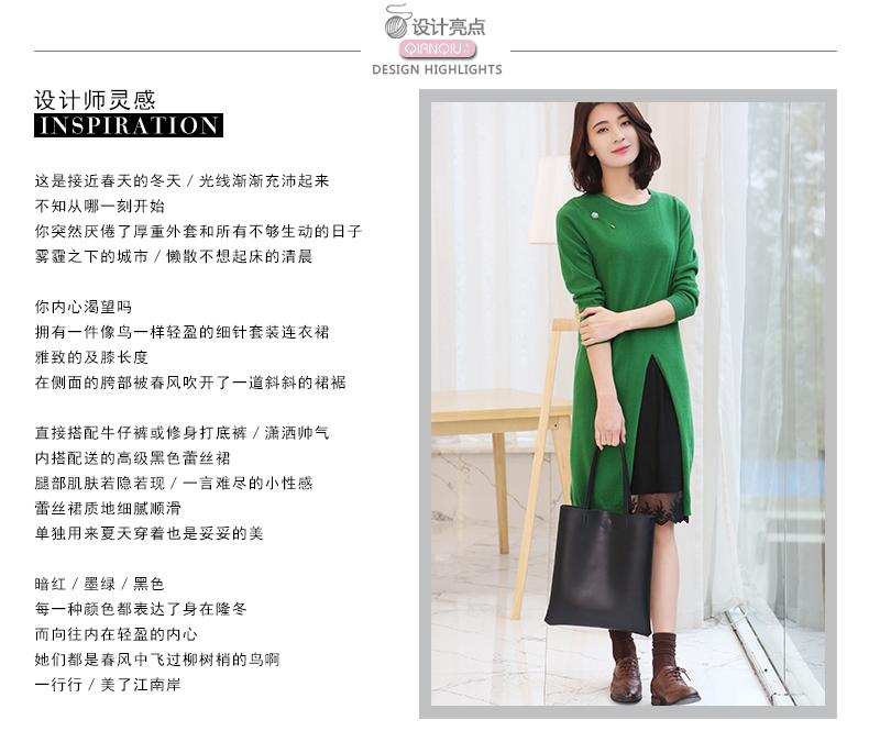 浅秋旗舰店_浅秋品牌产品评情图