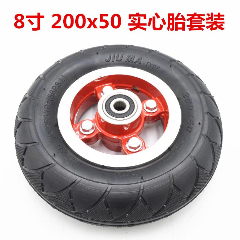Цвет: Стойка твердый колесо комплект