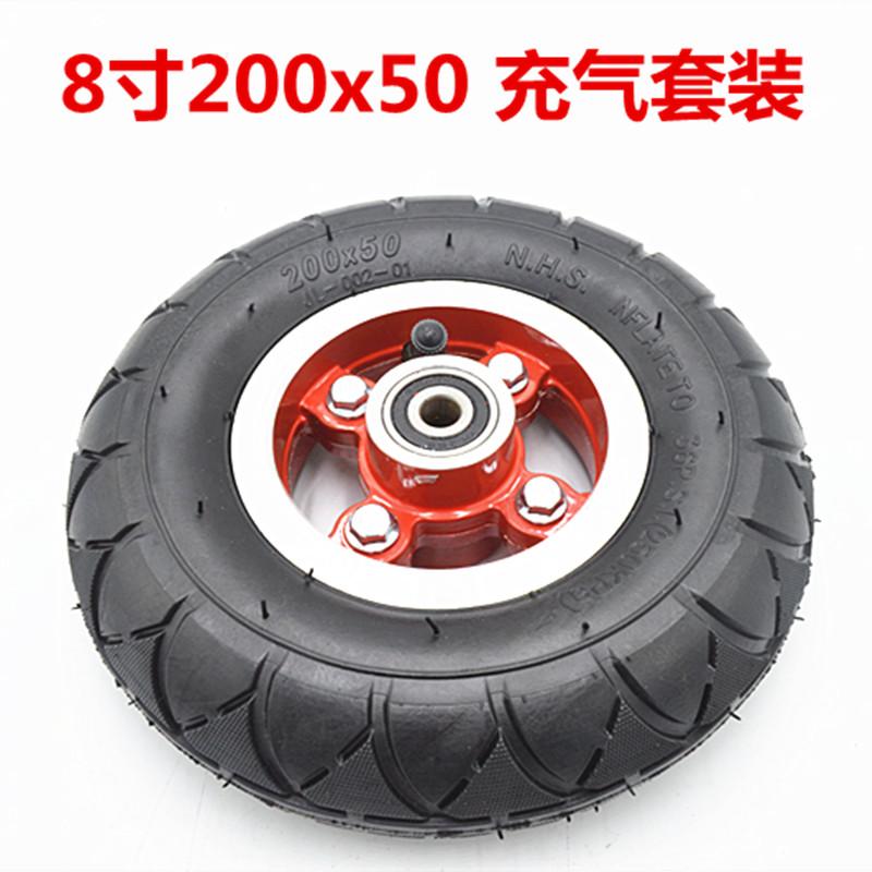 Цвет: Переднее колесо комплект пневматических шин