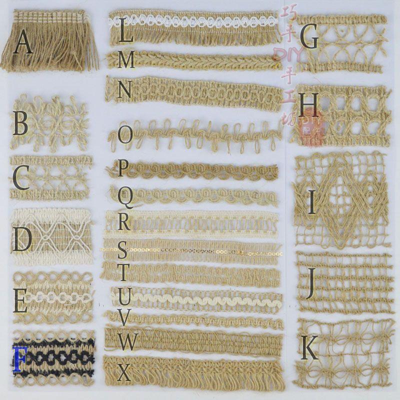 24款幼儿园手工diy作品装饰包装辅料扁黄麻绳花边 10米价格 包邮