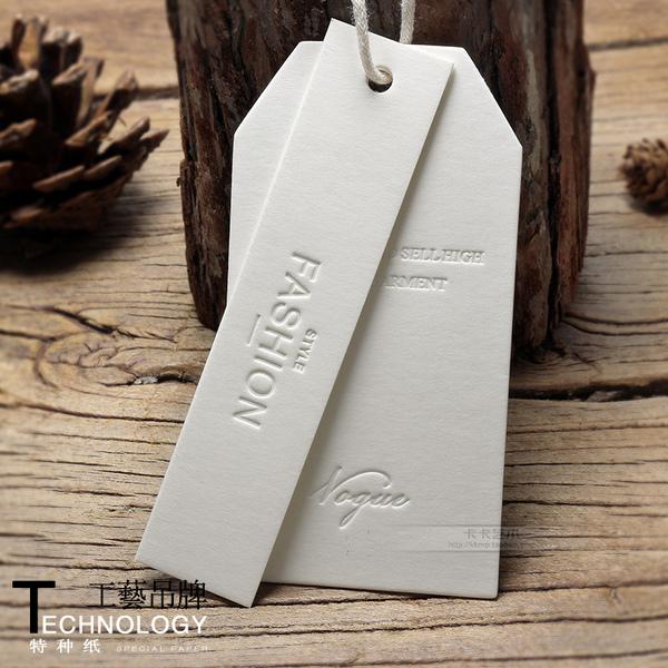 吊牌定做服装店标签定制衣服商标logo订做男女童装挂卡片印刷设计
