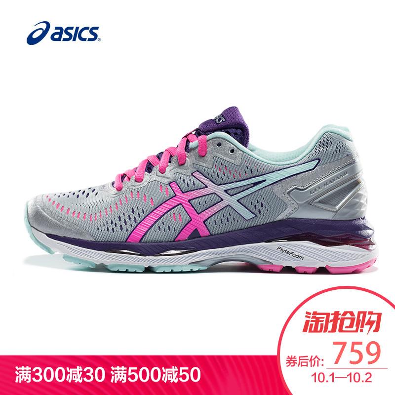 ASICS亚瑟士GEL-KAYANO 23稳定跑鞋跑步鞋运动鞋女款T696N-1978