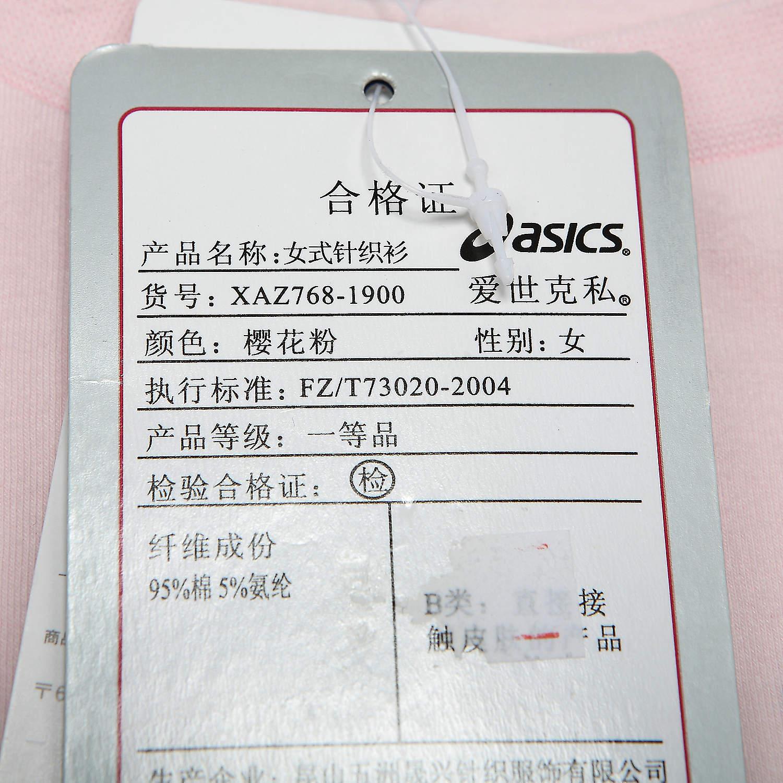 Спортивная футболка Asics xaz768/1900 XAZ768-1900