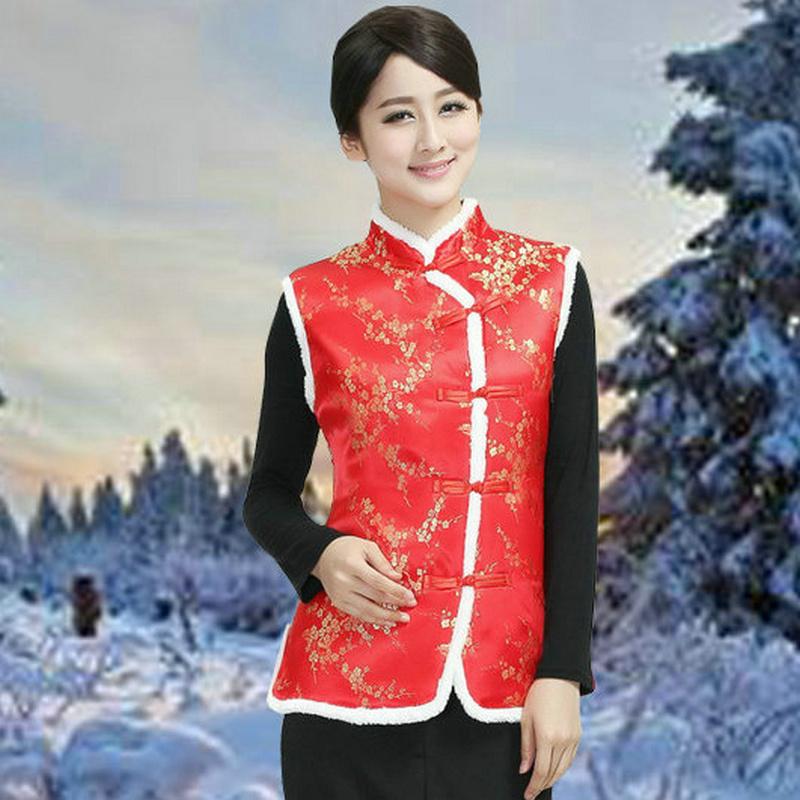 Традиционная Женская Одежда С Доставкой