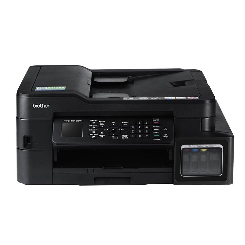 兄弟MFC-T910DW彩色喷墨连供无线wifi打印双面打印复印扫描传真机一体机多功能手机照片打印