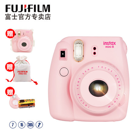 富士拍立得mini8套装 胶片相机 自拍照相机 Lomo 一次成像立拍得