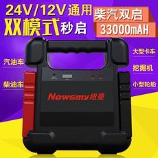 Портативный аккумулятор для автомобиля Newman W24