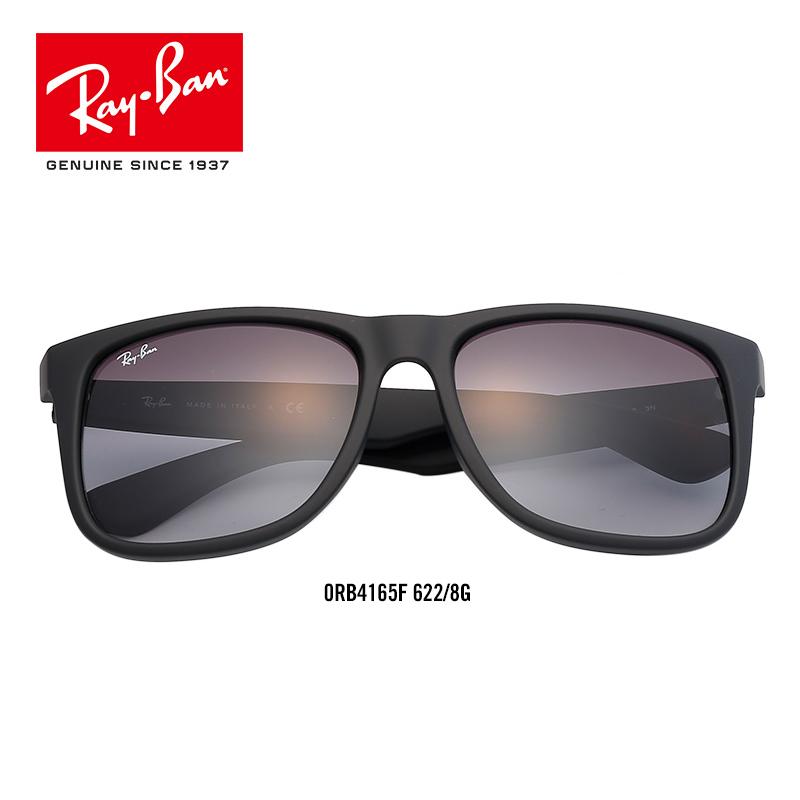 RayBan雷朋太阳镜男女方形复古舒适简约潮流渐变色0RB4165F