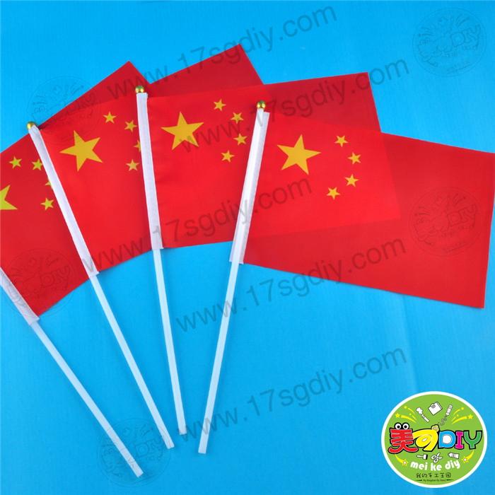 热卖五星红旗庆祝小国旗 国庆节幼儿园手工材料各种运动会加油精
