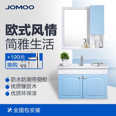 九牧卫浴浴室柜组合现代简约洗脸盆柜洗手盆柜组合洗漱台A2182-1