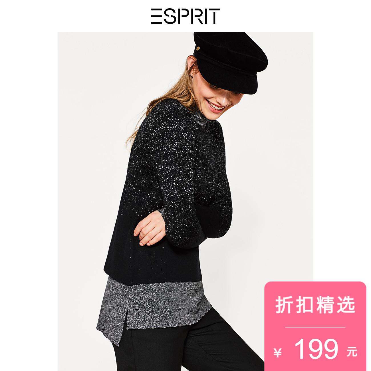 ESPRIT 女装春时尚圆领基本款亮丝套头长袖毛针织衫-127EE1I014