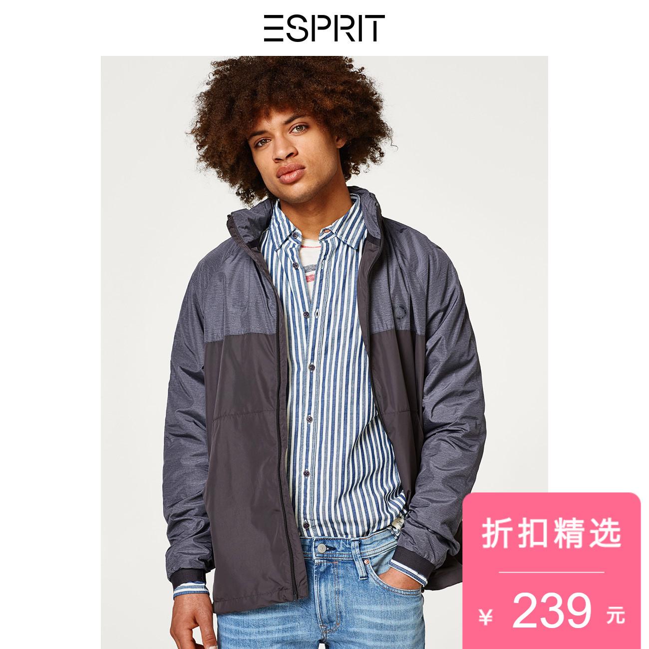 ESPRIT EDC男装潮流迷彩拼色休闲连帽男士长袖外套男-018CC2G005