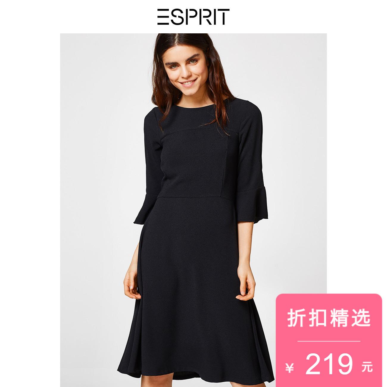 ESPRIT EDC女装夏基本款纯色圆领喇叭袖大摆连衣裙-028CC1E009