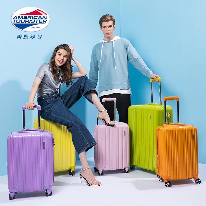 美旅拉杆箱20-24-28寸吴磊同款大容量旅行箱女万向轮行李箱男79B
