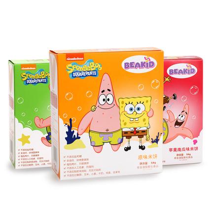 海绵宝宝辅食米饼干婴儿童磨牙棒零食入口即化无添加6-12个月3盒