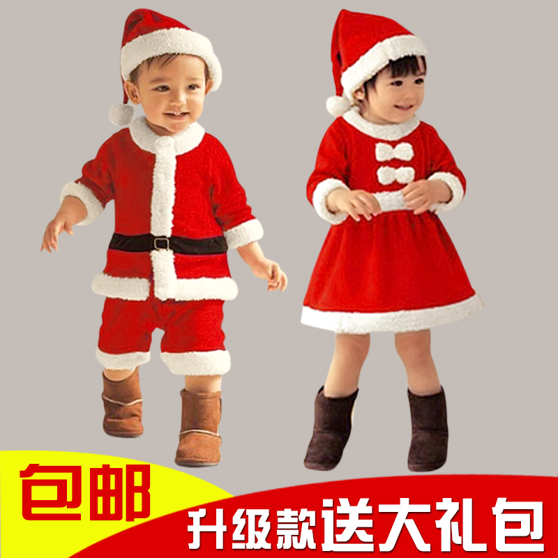 Children's costume