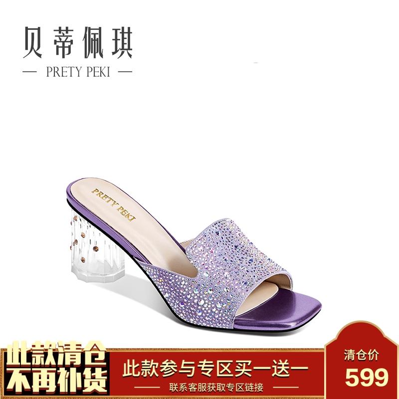贝蒂佩琪烫钻凉拖鞋新款真皮紫色高跟鞋粗跟露趾凉鞋
