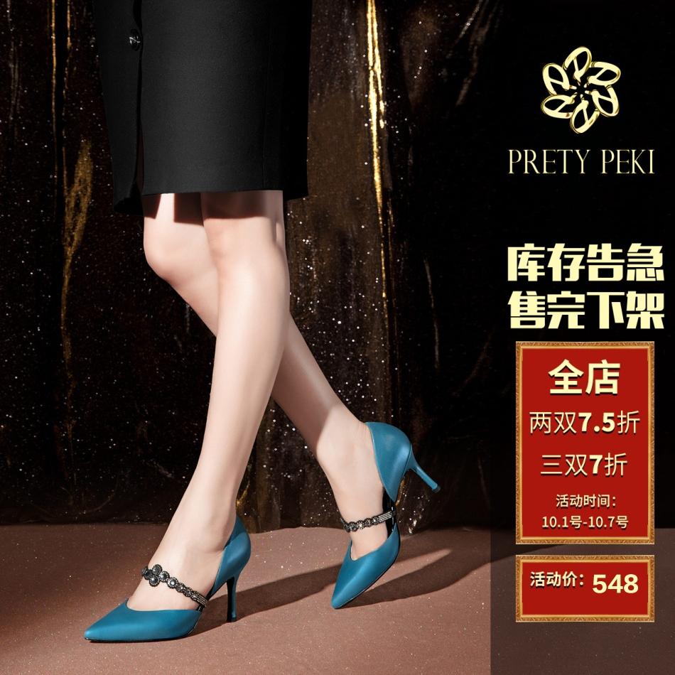 贝蒂佩琪2018新款水钻女鞋一字扣高跟鞋女浅口鞋真皮细跟尖头单鞋