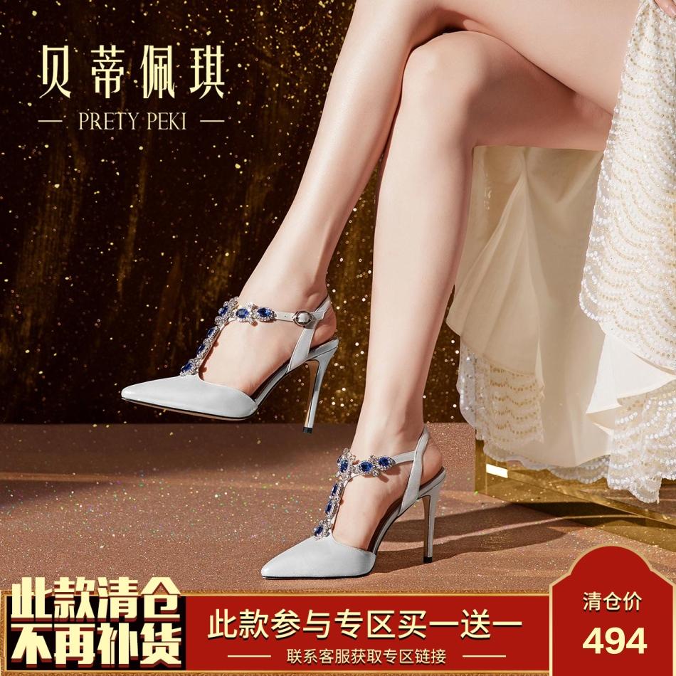 2018单鞋新款韩版一字扣尖头细跟高跟鞋凉鞋水钻浅口