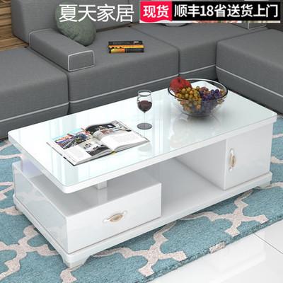钢琴烤漆简约现代钢化玻璃茶几长方形时尚客厅桌小户型储物圆角