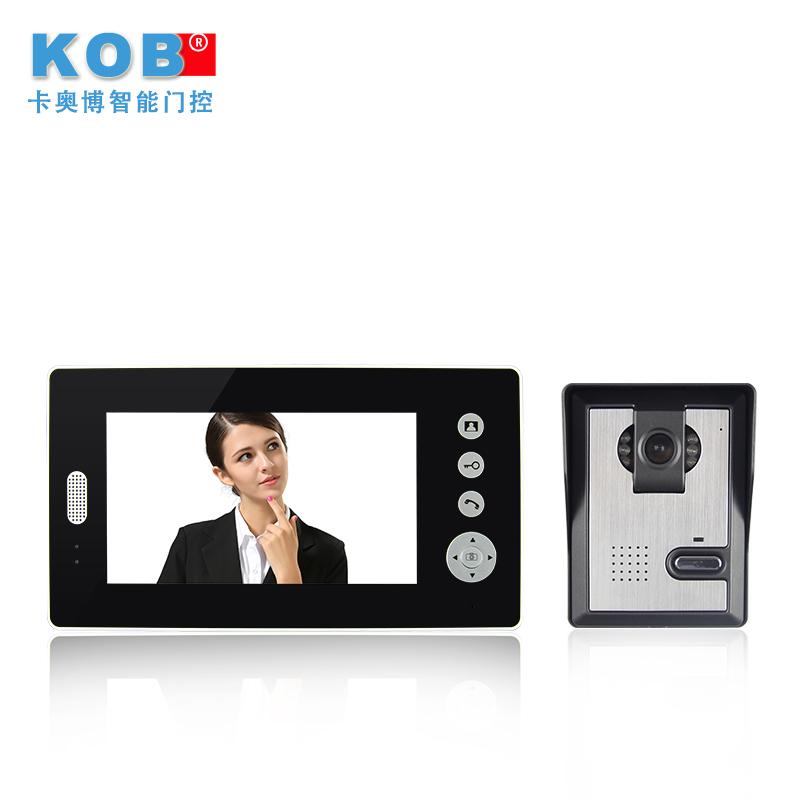 KOB 无线可视对讲门铃 7寸彩色屏 遥控开锁 自动拍照 送电池座充