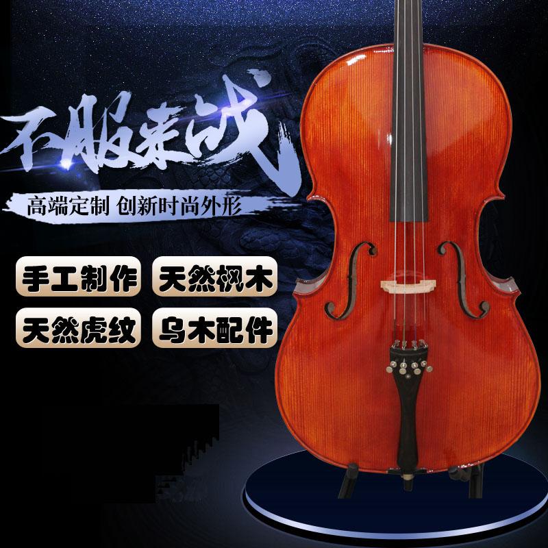 雅诗大提琴初学者成人儿童大提琴演奏级实木大提琴手工低音大提琴