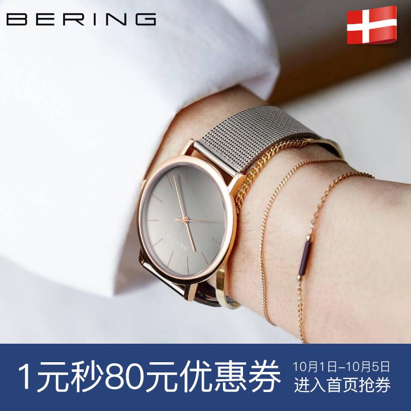 bering白令正品皮带商务腕表男女时尚简约蓝宝石镜面中性表