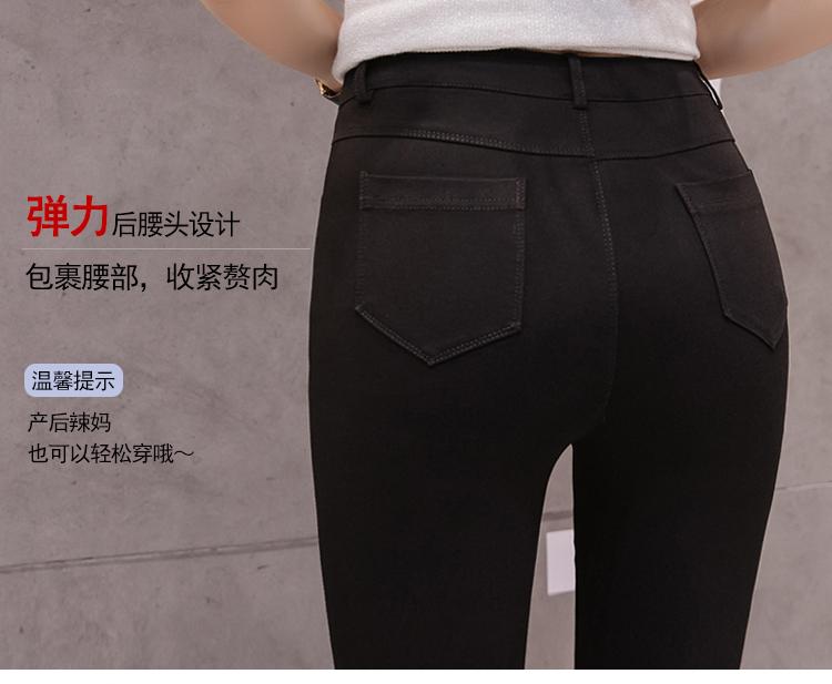 蕾丝花边九分裤