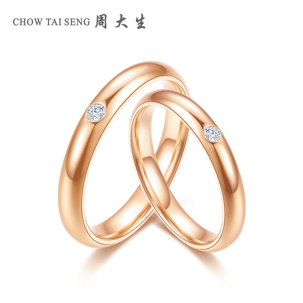 周大生钻石戒指 正品18K金情侣对戒---守诺新款结婚钻石对戒