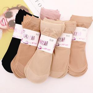 袜子女士短袜包芯丝防勾丝黑色肉色丝袜超薄夏季薄小辣10双