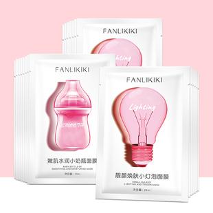 韩国小灯泡奶瓶烟酰胺面膜补水保湿收缩毛孔玻尿酸童颜精华面膜